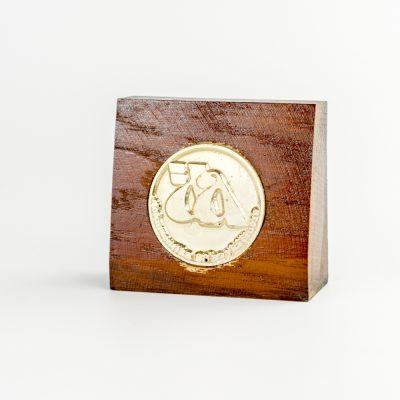 apdovanojimai-4
